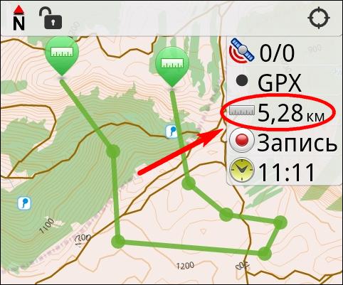 Вместо надписи «Старт» - длина маршрута