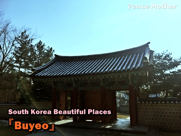Peace Mother South Korea Beautiful Places Buyeo Tour Guide