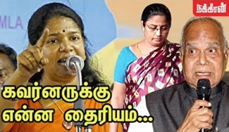 Kanimozhi about TN Governor | Cauvery Issue | OPS EPS | AIADMK | BJP