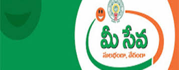 bharath s institue of online earning check status of mee seva