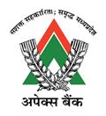 MP Rajya Sahakari Bank Maryadit Sample Question Answer Paper