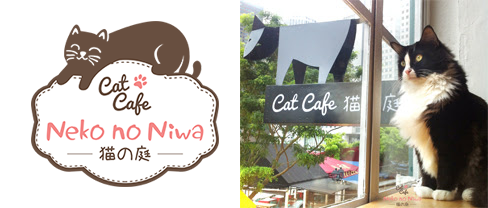 logo and photo of Cat Cafe