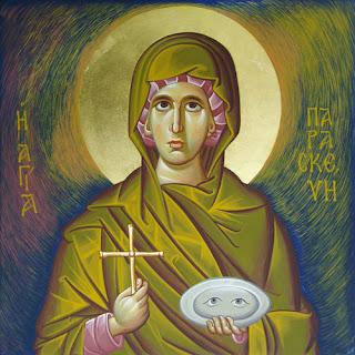 η Αγία Παρασκευή διά χειρός Γεωργία Δαμικούκα