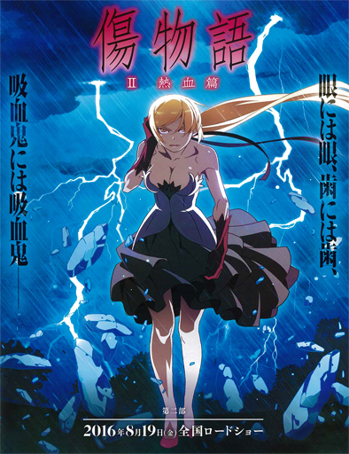 Ver Kizumonogatari II: Nekketsu-hen (2016) Online