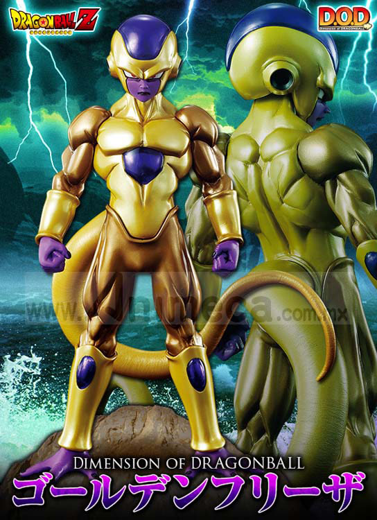 GOLDEN FRIEZA Dimension of DRAGON BALL FIGURE LIMITED EDITION MEGAHOUSE