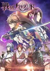 Assistir Sengoku Night Blood Online, Sengoku Night Blood Legendado Online, Sengoku Night Blood Online HD, Sengoku Night Blood Legendado Online, Episódios HD