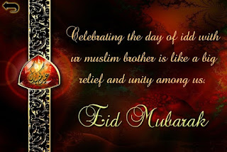 Best-Eid-Mubarak-Wishes-Wallpaper-&-Photo-Gallery-for-Lover-4