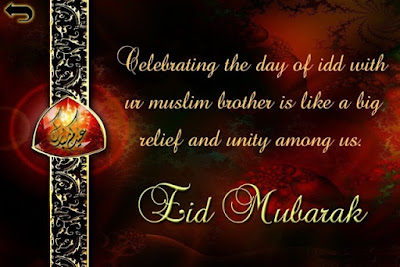 eid mubarak card messages in english