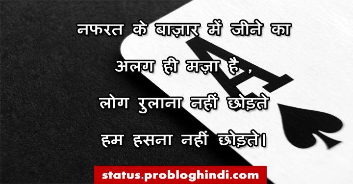 Top 10 Punto Medio Noticias | Single Boy Status In Hindi English