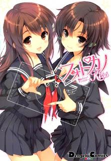 Photo+Kano+Dengeki+Comics+Anthology+Kiss [アンソロジー] フォトカノ 電撃コミックアンソロジー Kiss