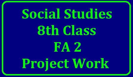 8th Social Studies FA2 Project Works Download 8th class formative assessment TWO social project work,8th class formative assessment 2 social project work Download 8th Social Studies FA2 Project Work EM 1,8th class social studies project work,8th class social fa2 project works,8th class social studies fa2 project works,8th class ss fa2 project works,fa2 social project work for class 8th,fa2 social project work for grade 8,fa2 projects for social,8th social fa2 model project work,8th social fa2 project work,iix social fa2 project,formative assessment TWO social project work 8th class/2018/09/8th-social-studies-fa2-project-works-download.html