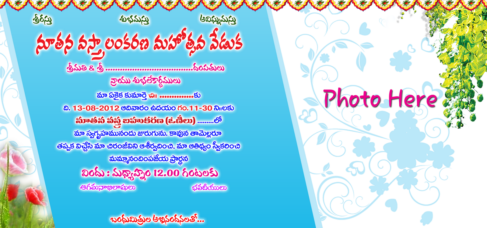 Half Saree Function Invitation, New House Invitation ...