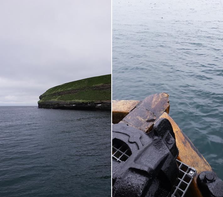 road trip nord islande