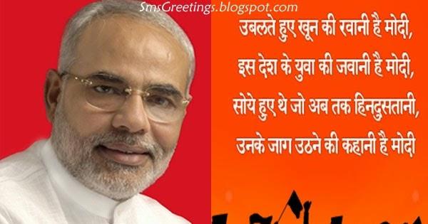 Jokes Hindi Lovely
