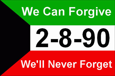 Free kuwait