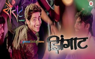 Jhingat Lyrics - from Sairat | Nagraj Manjule | Ajay Atul