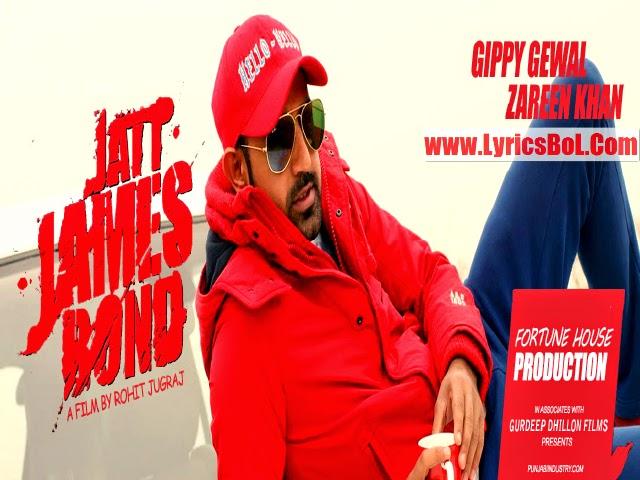 Jatt Jamesbond Movie All Songs - Gippy Grewal