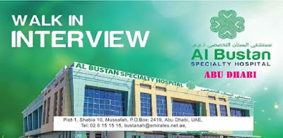 Walk In Interview in Al Bustan Speciality Hospital Abu Dhabi