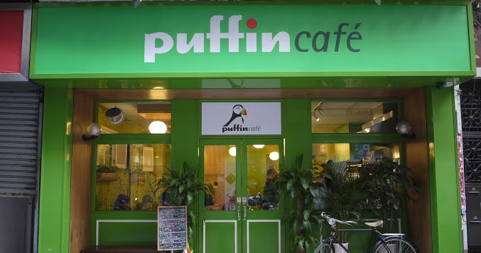 bloomBAY: Puffin Cafe