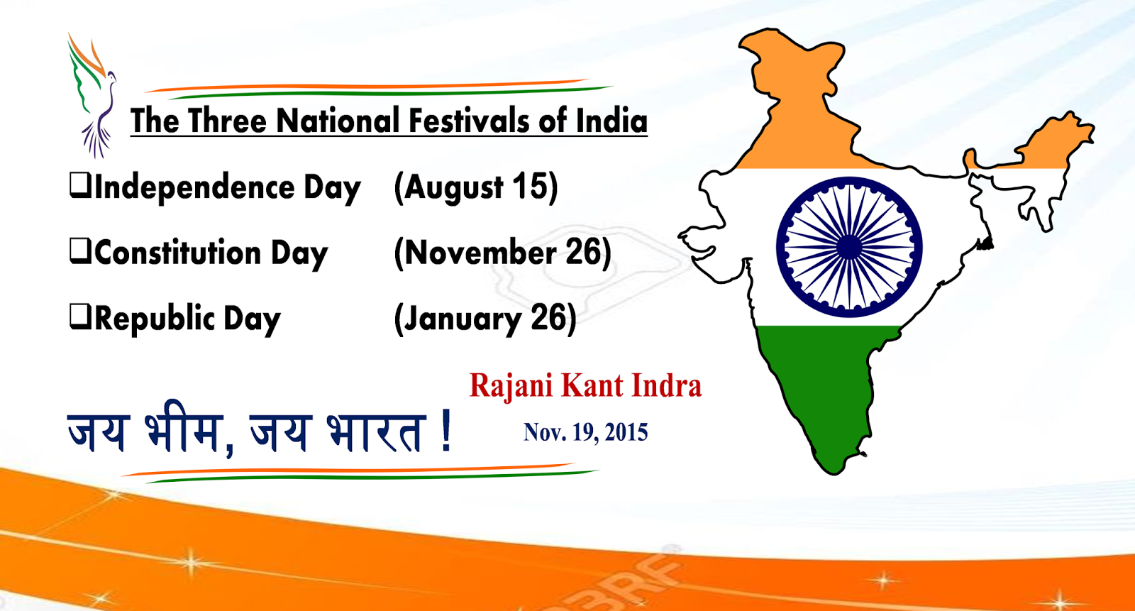 Essay about national festivals of india