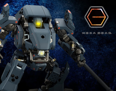 La Kotobukiya ci offre il Bulkarm alpha kit block della serie Hexa Gear