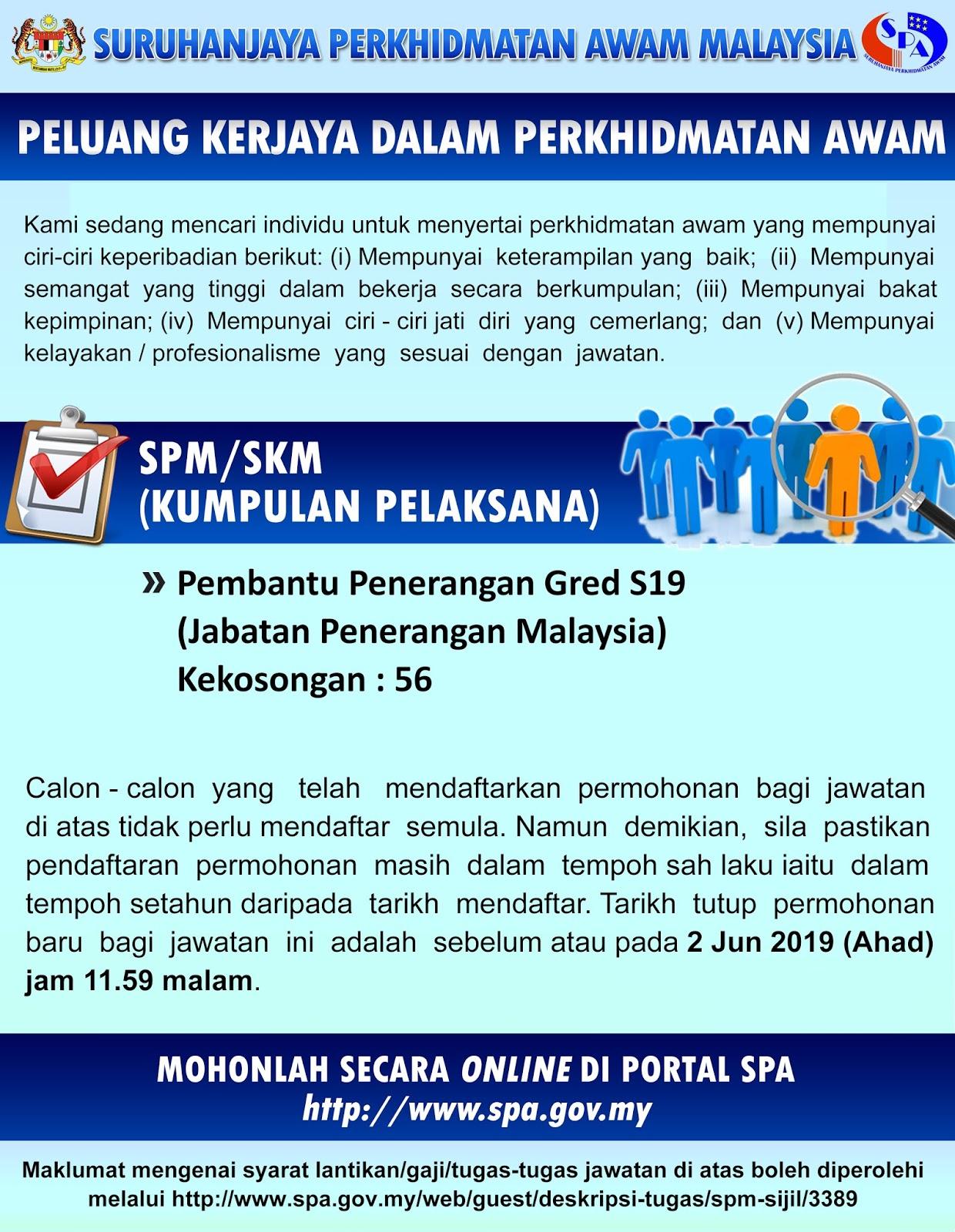 kekosongan jawatan di jabatan penerangan malaysia