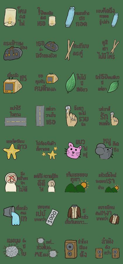 LINE Creators' Stickers - funny quotes 2