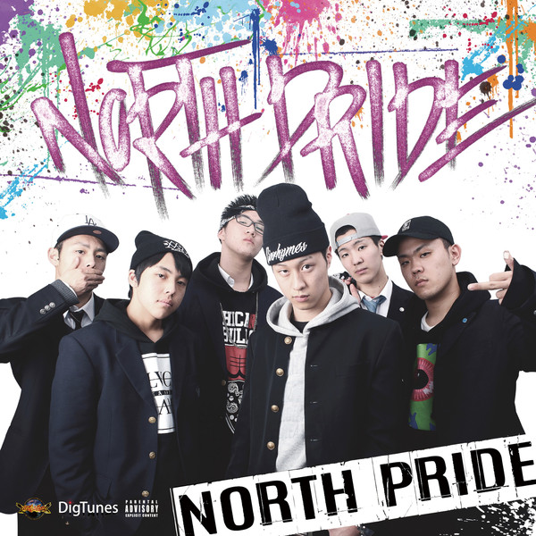 [Single] NORTH PRIDE – NORTH PRIDE (2016.05.25/MP3/RAR)