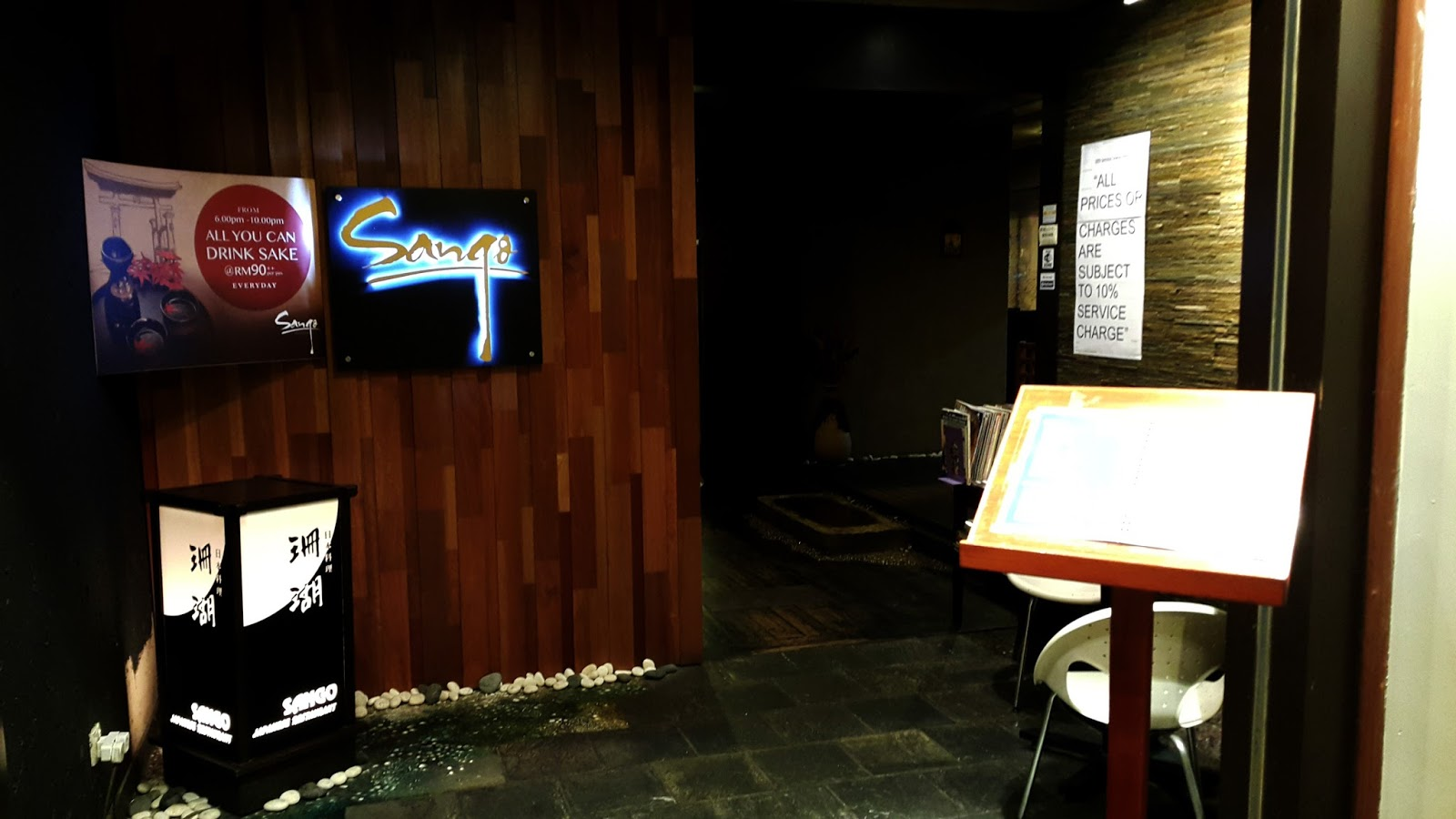 Sango Anese Restaurant Crystal Crown Hotel Petaling Jaya