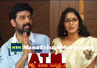 J.D.Chakravarthy in Jhansi ATM -Funny Interview