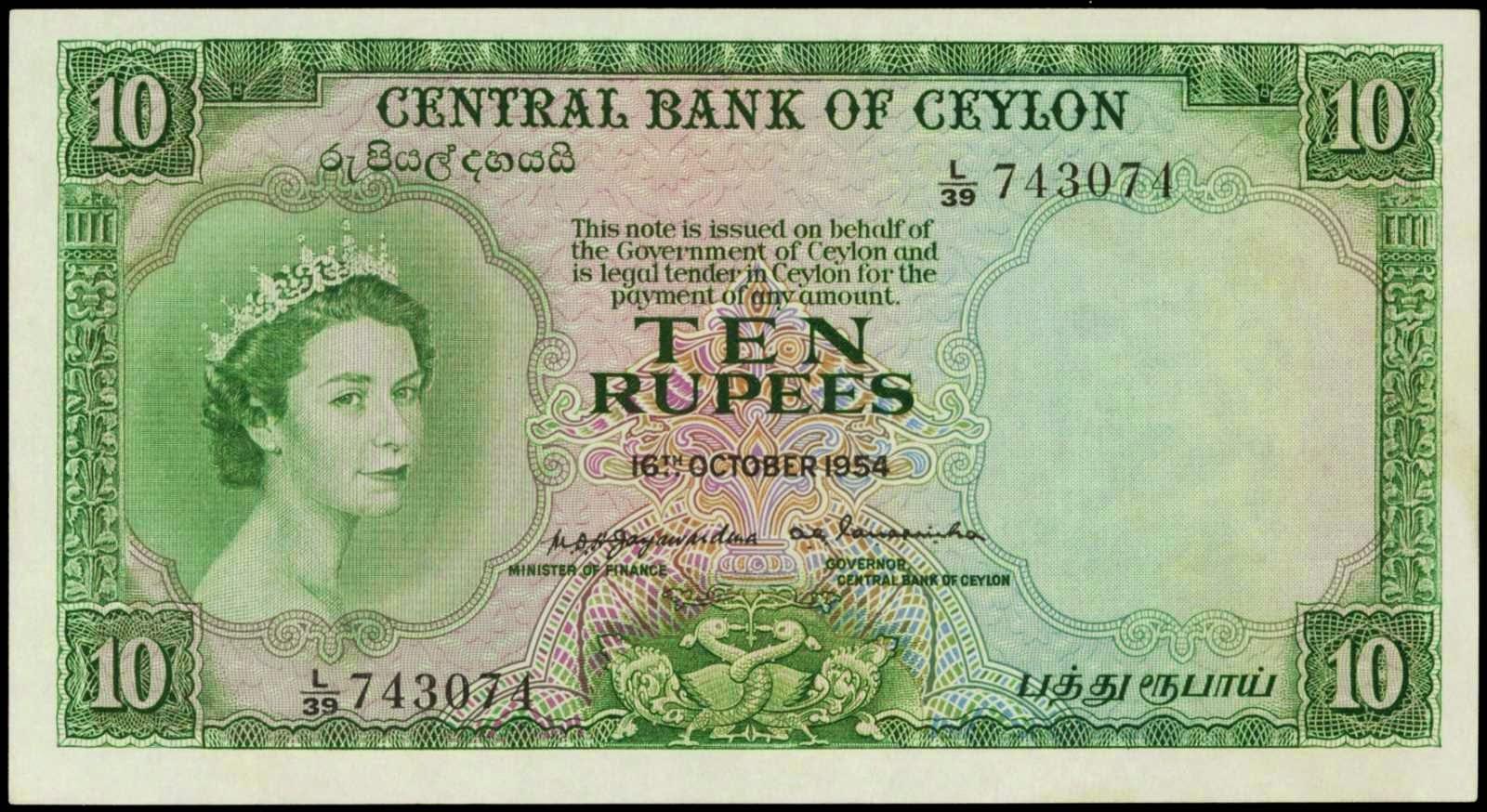 Ceylon banknotes Rs 10 Rupees bank note 1954 Queen Elizabeth II