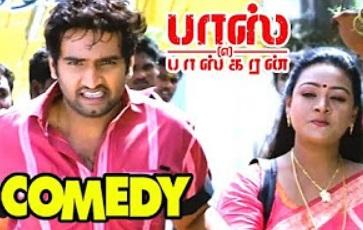 Boss engira Baskaran scenes   Tamil Full Movie   Scenes   Santhanam appoints Shakila as teacher