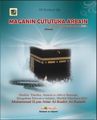 Download: Maganin Cututuka Arbain pdf in Hausa by Maulana Ilyas Attar Qadri