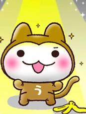 assistir - Usaru-san - Episódios - online
