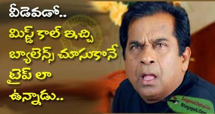 Brahmanandam Funny Satires on Mohan Babu   Biryani Talk