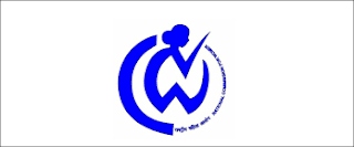 NCW Recruitment 2019, Jr Technical Expert