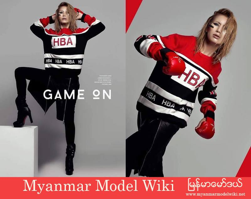 ဲ J Naw Shows Off Fashion In New Photoshoot Name Game On