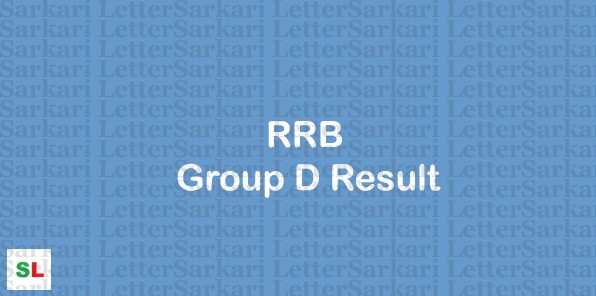 RRB Group D Result 2019