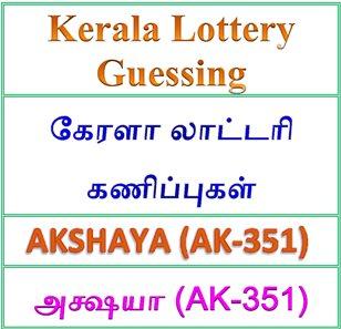 Kerala lottery guessing of AKSHAYA AK-351, AKSHAYA AK-351 lottery prediction, top winning numbers of AKSHAYA AK-351, ABC winning numbers, ABC AKSHAYA AK-351 27-06-2018 ABC winning numbers, Best four winning numbers, AKSHAYA AK-351 six digit winning numbers, kerala lottery result AKSHAYA AK-351, AKSHAYA AK-351 lottery result today, AKSHAYA lottery AK-351, www.keralalotteries.info AK-351, live- AKSHAYA -lottery-result-today, kerala-lottery-results, keralagovernment,  kerala lottery result live, kerala lottery bumper result, kerala lottery result yesterday, kerala lottery result today, kerala online lottery results, kerala lottery draw, kerala lottery results, kerala state lottery today, kerala lottare, AKSHAYA lottery today result, AKSHAYA lottery results today, kerala lottery result,  result, kerala lottery gov.in, picture, image, images, pics, pictures kerala lottery, kl result, yesterday lottery results, lotteries results, keralalotteries, kerala lottery, keralalotteryresult, kerala lottery result, kerala lottery result live, kerala lottery today, kerala lottery result today, kerala lottery results today, today kerala lottery result AKSHAYA lottery results, kerala lottery result today AKSHAYA, AKSHAYA lottery result, kerala lottery result AKSHAYA today, kerala lottery AKSHAYA today result, AKSHAYA kerala lottery result, lottery today, kerala lottery today lottery draw result, kerala lottery online purchase AKSHAYA lottery, kerala lottery AKSHAYA online buy, buy kerala lottery online AKSHAYA official, today AKSHAYA lottery result, today kerala lottery result AKSHAYA, kerala lottery results today AKSHAYA, AKSHAYA lottery today, today lottery result AKSHAYA , AKSHAYA lottery result today,