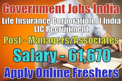 LIC Recruitment 2018