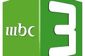 MBC 3 Europe - Hotbird Frequency
