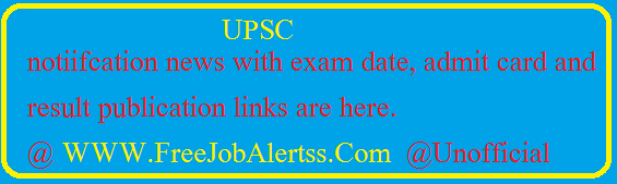upsc-civil-service-forest-service-and-defence-service-exam