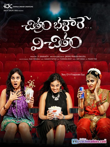 Chitram Bhalare Vichitram 2016 Dual Audio Movie Download