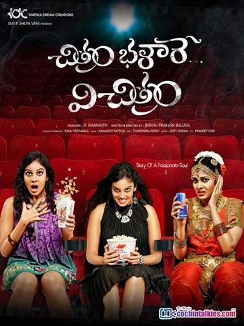 Chitram Bhalare Vichitram 2016 Dual Audio Movie Download