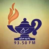 Radio Sirajfm 93.5 FM