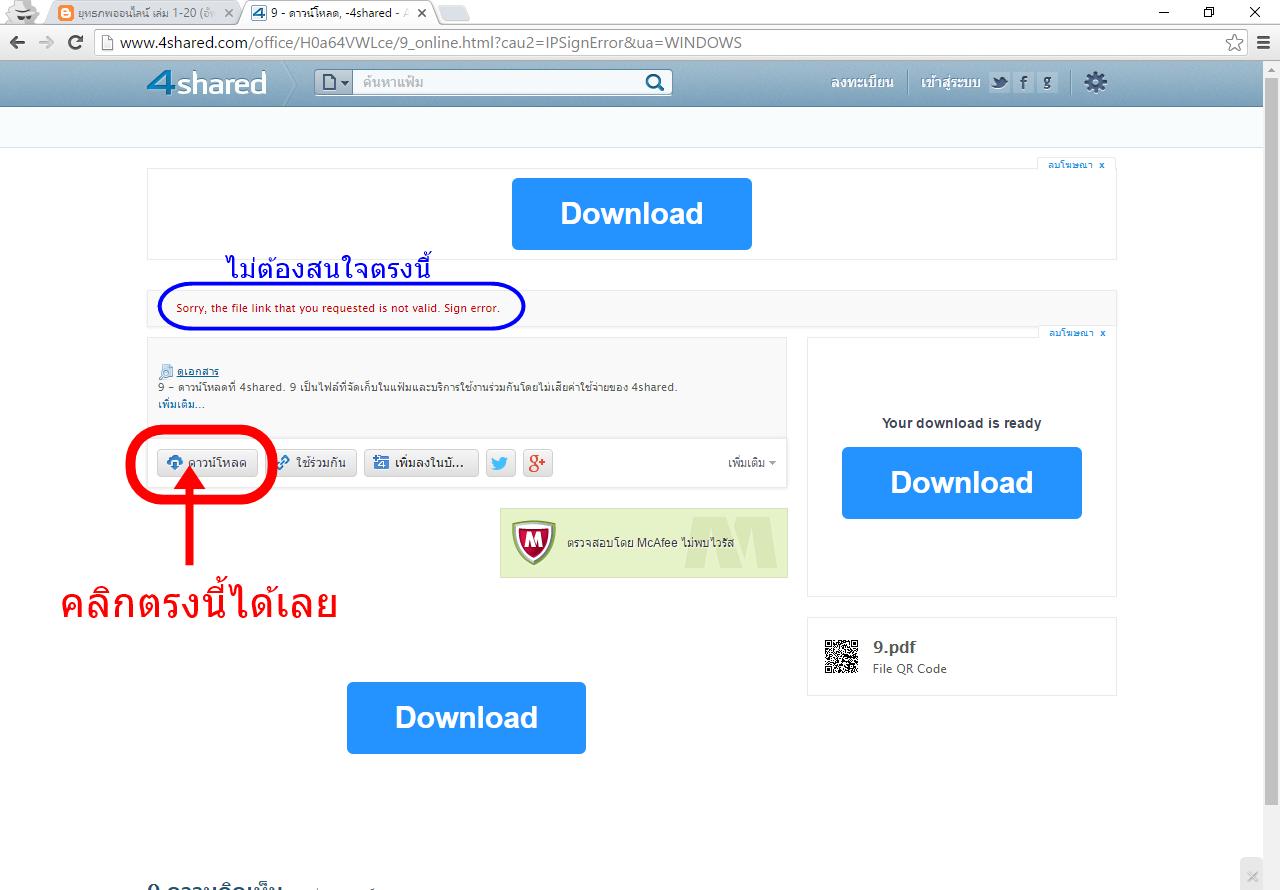 PDF E-BOOKs Free for Download