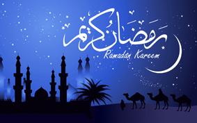 keutamaan-puasa-ramadhan-dan-berkah-manfaat-bulan-ramadhan