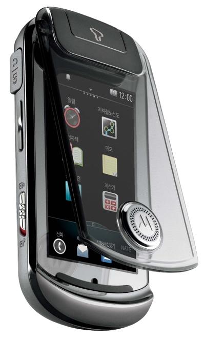 LG 8330 V 10A SCARICARE