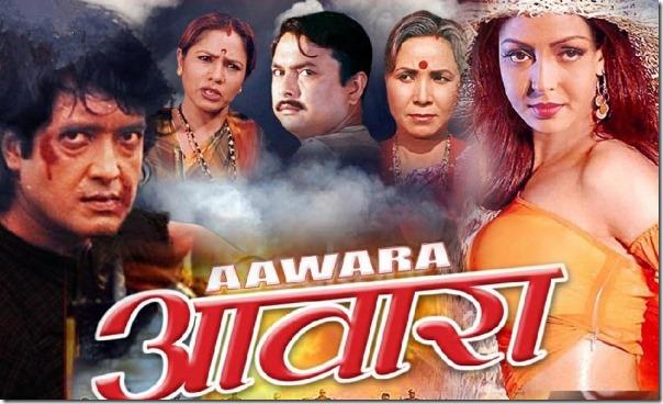 Nepali Movie – Aawara