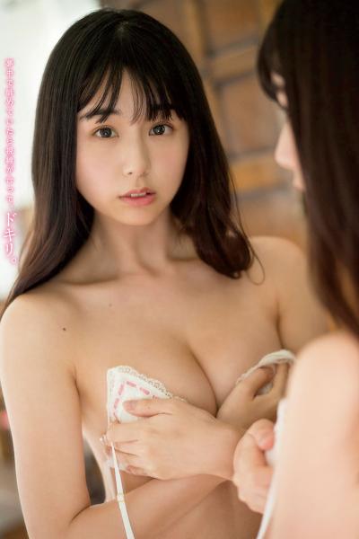 KURIEMI くりえみ, Young Magazine 2020 No.24 (ヤングマガジン 2020年24号)